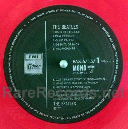 beatles -white album japan red vinyl mono lp