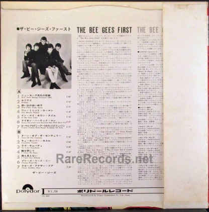 bee gees first japan LP