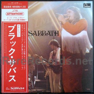 black sabbath - attention japan lp
