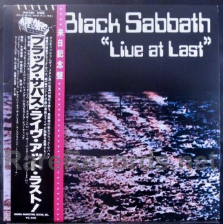 black sabbath - live at last japan lp