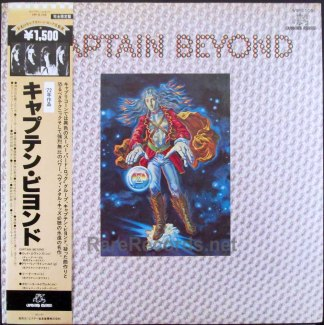 captain beyond japan lp