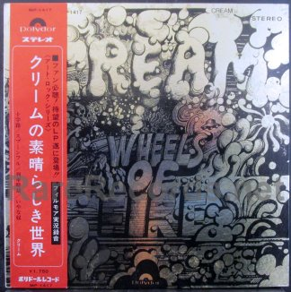 cream - wheels of fire live at the fillmore japan lp