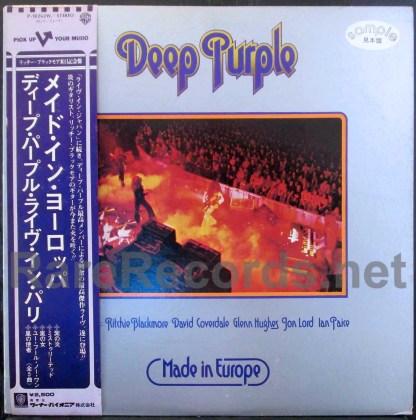deep purple - made in europe japan promo lp