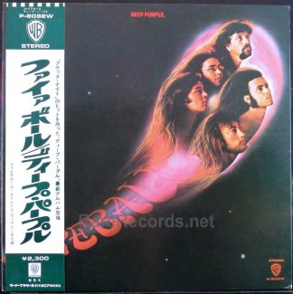 deep purple - fireball japan lp