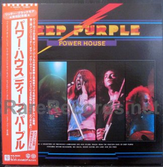 deep purple - powerhouse japan lp