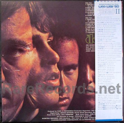doors - the doors japan lp