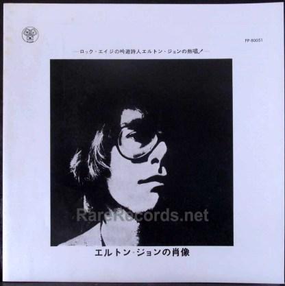 elton john - empty sky japan red vinyl promo lp