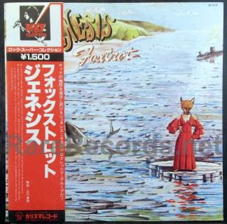 genesis - foxtrot japan lp
