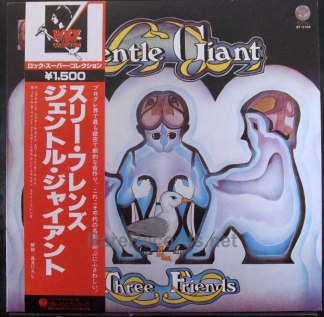 gentle giant - three friends japan lp
