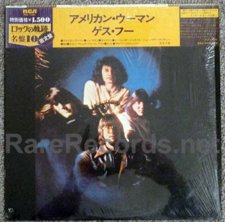 guess who - american woman japan lp