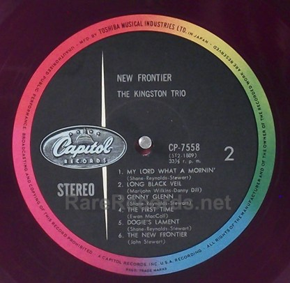 Kingston Trio - New Frontier Japan red vinyl LP with obi