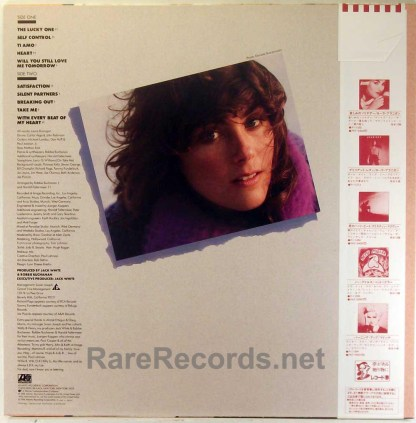 Laura Branigan - Self Control original 1984 Japan LP with obi
