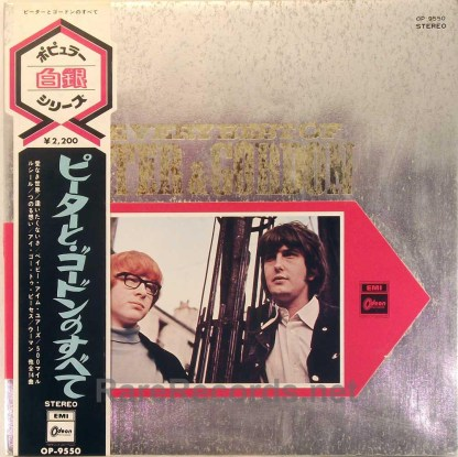 Peter and Gordon - The Very Best of Peter and Gordon red vinyl Japan LP with obi