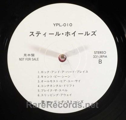 Rolling Stones - Steel Wheels 1989 Japan promo-only LP