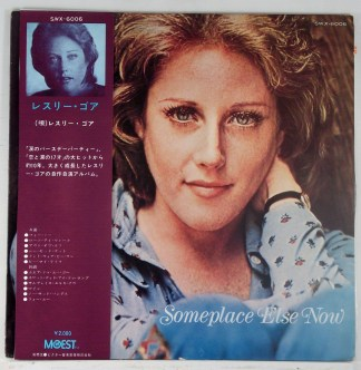 Lesley Gore - Someplace Else Now rare original Japan LP