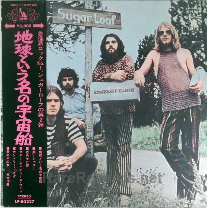 Sugarloaf - Spaceship Earth Japan red vinyl white label promo LP with obi