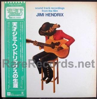 jimi hendrix - soundtrack japan LP