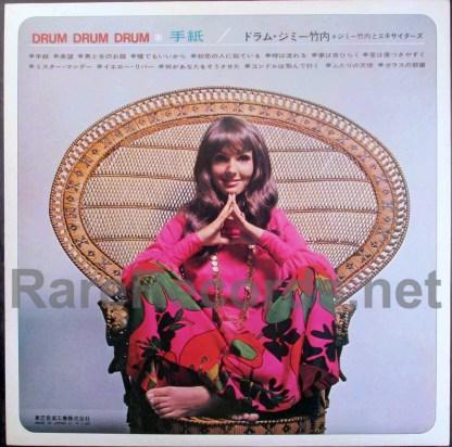 jimmy takeuchi - drum, drum, drum japan lp