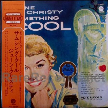 june christy - something cool red vinyl japan lp