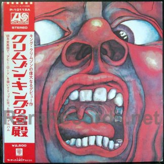 king crimson - in the court of the crimson king japan lp