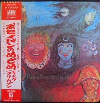 king crimson - in the wake of poseidon japan lp