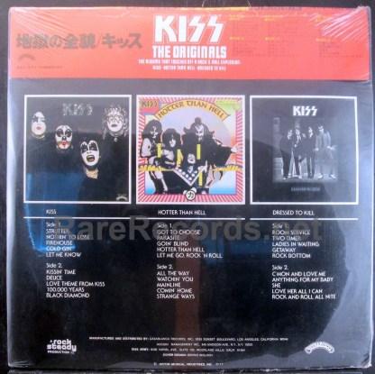 kiss - the originals japan lp