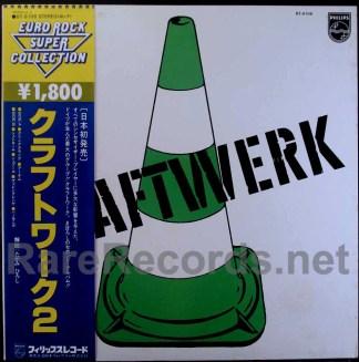 kraftwerk - kraftwerk 2 japan lp