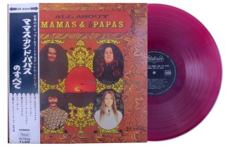 All About the Mamas & the Papas japan red vinyl lp