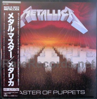 metallica - master of puppets japan lp