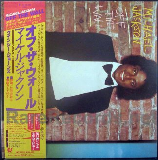 michael jackson - off the wall japan LP