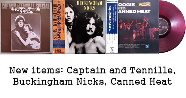 rare records - captain and tennille, buckingham nicks, canned heat