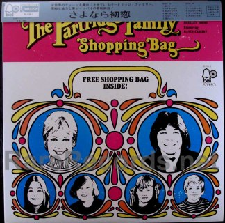 partridge family - shopping bag japan lp