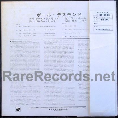 paul desmond- paul desmond japan red vinyl lp