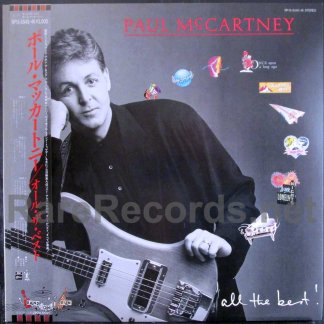 paul mccartney - all the best japan lp
