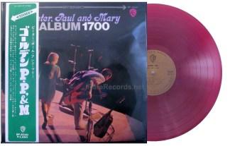 peter paul & mary - album 1700 red vinyl japan lp