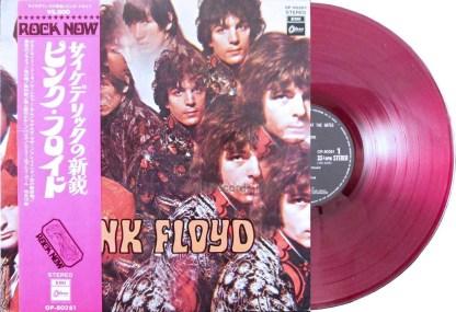 pink floyd - piper at the gates of dawn japan red vinyl lp