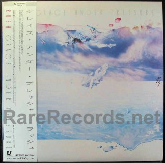 rush - grace under pressure japan lp