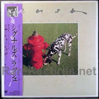 rush -signals japan lp