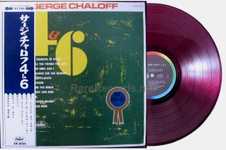 serge chaloff - 4 & 6 red vinyl japan lp