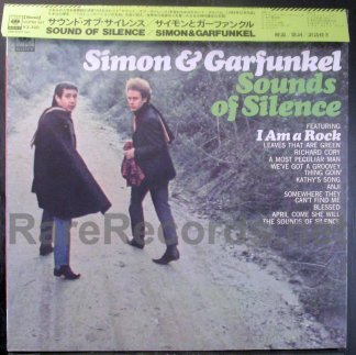 simon and garfunkel - the sounds of silence japan lp