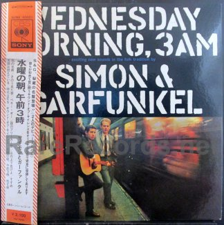 simon & garfunkel - wednesday morning japan lp