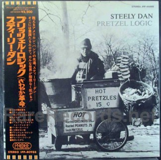 steely dan - pretzel logic japan lp