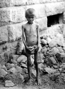 Јерменски дечак, 1916. године