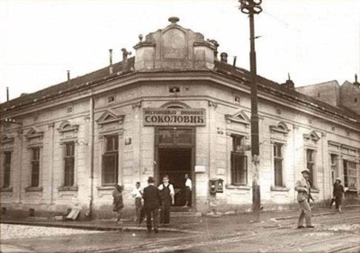 Београд, Соколовић