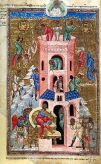 ВАВИЛОНСКА КУЛА И СХВАТАЊЕ ЈЕЗИКА У СТАРОЈ СРПСКОЈ КЊИЖЕВНОСТИ 4