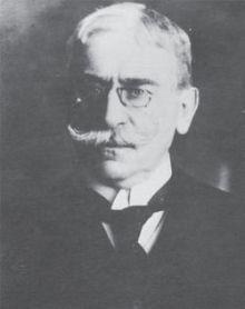 Др Војислав Суботић