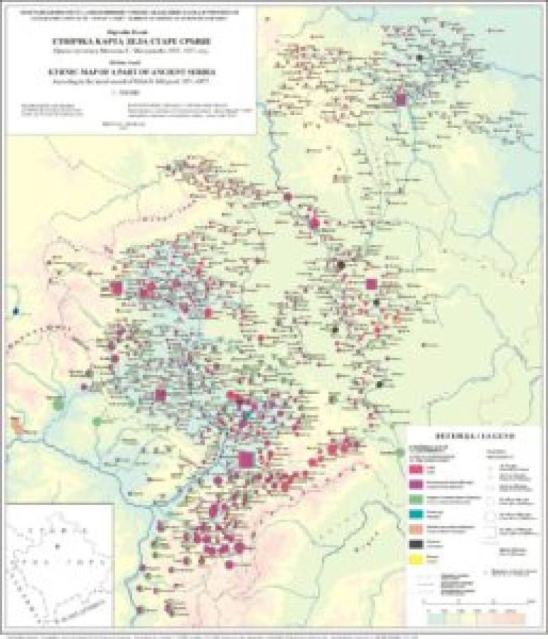 Косово, Карта, Мапа