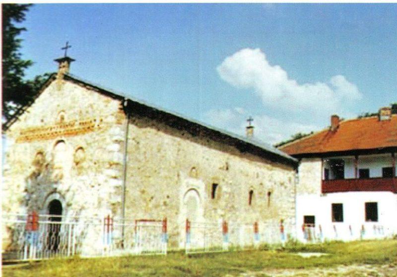 Манастир Свете Тројице у Мушутишту пре рушења