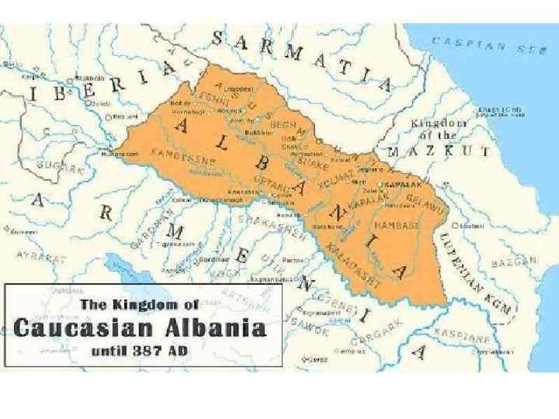 Шиптари, Албанци
