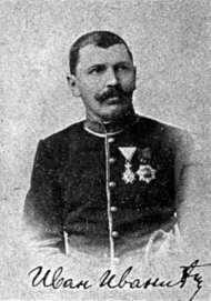 Иван Иванић